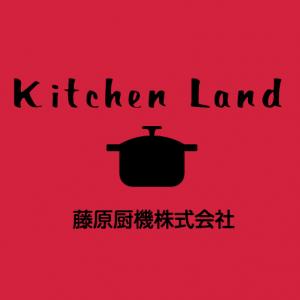 kitchenland_rogo_def