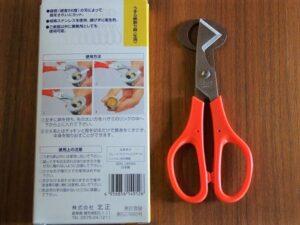 客注うずら卵割り器プッチー (2)